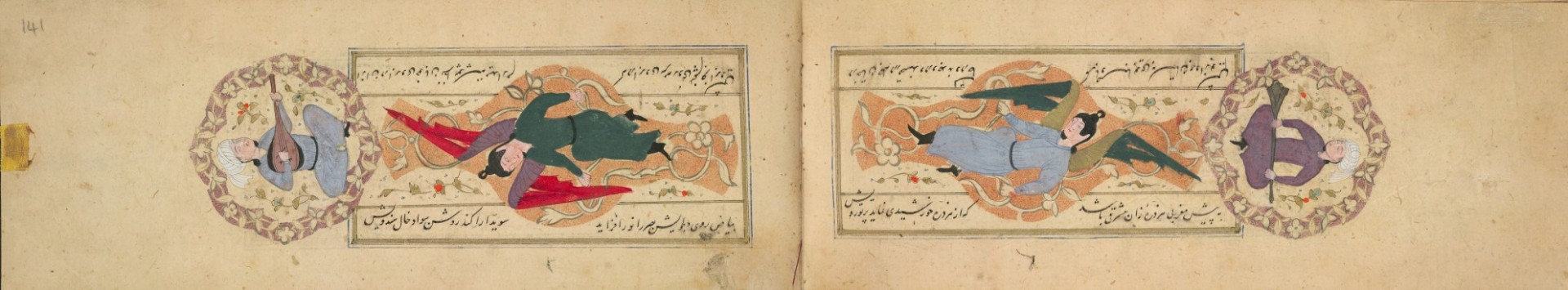 Double-page openings from an Anthology of Ghazals (safina). Mid-15thcentury [BL].