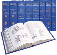 Encyclopaedia Iranica collection